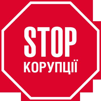 stopcor_logo_400x400px_150DPI