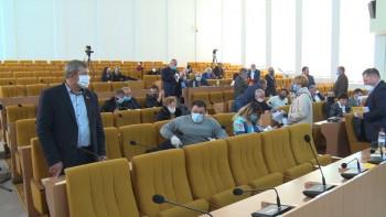 Пленарне засідання від 30.04.2020 року