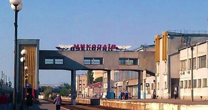 89 мільйонів на реконструкцію Миколаївського залізничного вокзалу включені до фінансового плану ПАТ